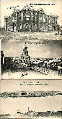 3 Scarce Old Russian postcards (Irkutsk). Look photos.