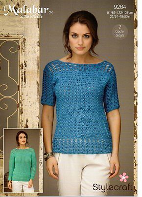 Stylecraft  9264- Ladies CROCHET PATTERN -2 Designs - not the finished items