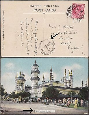 Burma Rangoon Mosque Lovely Ppc With India Bombay Aden Sea P. Office Franking