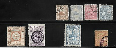 Collection Of China Stamps Ichang / Chikiang / Chungking / Kewkiang Unused/used