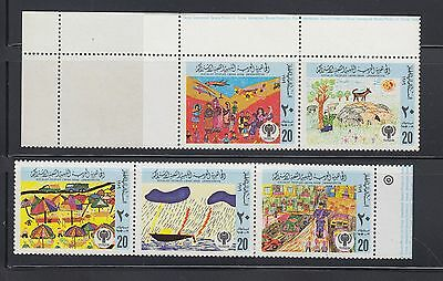 Libya 1979 Int. Year of the Child Sc 810 mint never hinged