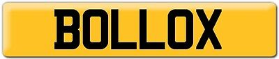 Cherished Private Number registration plate ERM BOLLOX
