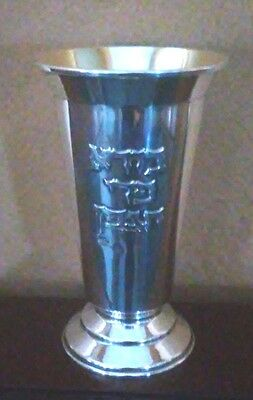 Dugma Sterling Silver Jewish Ceremonial Footed Cup w/ Detailing & Gold Wash