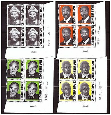 Zimbabwe 2007 Commemorations- Heroes Sg1226 To 1229 Sheet Number Blocks