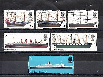 complete set of 6 mint QEII GB ship stamps