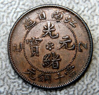 1905 ,china Kiangnan 10 Cash Y#138.1 ,scarce !