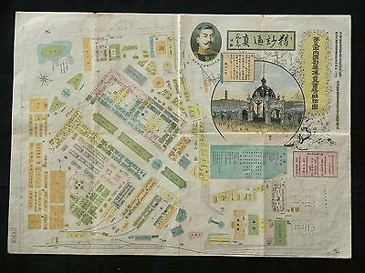 1903 5th Japanese National industry exposition map/ Japan Emperor antique