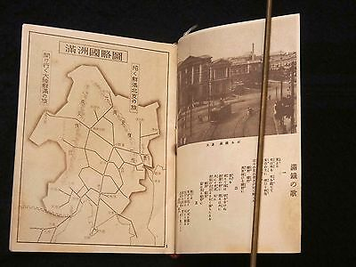 Manchuria and Chinese Guide Book Map Photograph / Pre-war