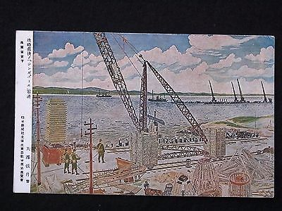 WW2 Just after The fall of Singapore Naval Port Postcard /Japanese Military 1942
