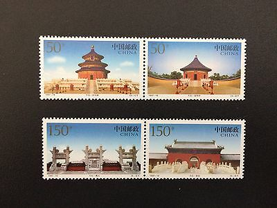 Peoples Republic of China MNH