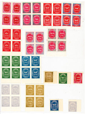 THAI OFFICIAL 11 Set Block Of 4 Rarer Red 25st 1963/64 MNH Reduced Note Postage