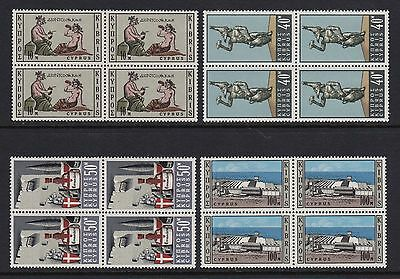 Cyprus 1964 Wines set in blocks of 4 - fresh unmounted mint