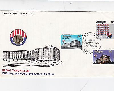 Malaysia 1976 25th anniversary of employees Provident fund Unadressed FDC