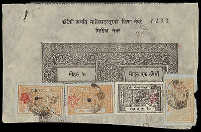 Nepal Court Fee Revenues 4 Stamps On Court Fee Document