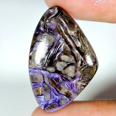 26.65cts 100% NATURAL SUPREME BLUE CHAROITE FANCY CABOCHON A++ GEMSTONE RUSSIA