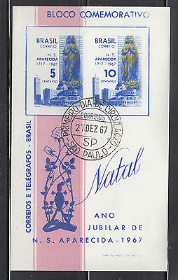 Brazil 1965 Virgin MS Sc 1068a First Day Cover