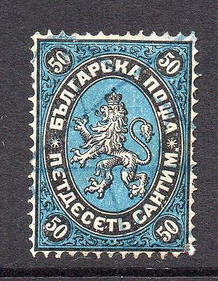 Bulgaria 50 Cent Stamp c1879 Used (small top thin)