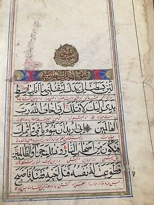ANTIQUE OTTOMAN TURKISH HAND WRITTEN w ISLAMIC CALLIGRAPHY BOOK QURAN CUZ