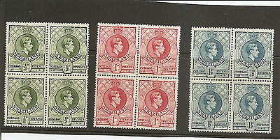 SWAZILAND KG6 lower values in unmounted blocks