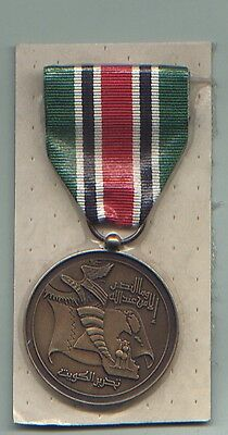 Full Size ORIGINAL Medal for the Liberation of Kuwait BAHREIN issue.