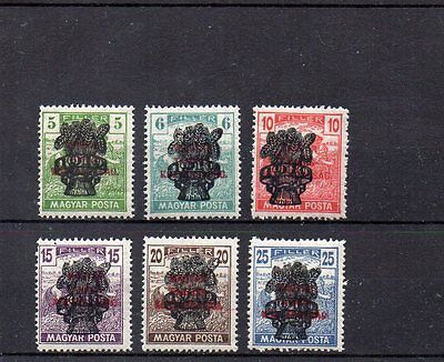 set of 6 mint early stamps from hungary. 1920