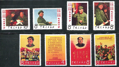 1967, Mao TSE Tung, the great teacher.Postage stamp China
