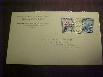 1926 Turkey Stamped Envelope from Istanbul to Boston
