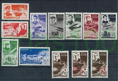 USSR 1935 Rescue of Chelyuskin full set.USSR Stamps