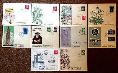 ISRAEL POST OPENING CACHET COVER 1950s. LOT OF 10. # 6.