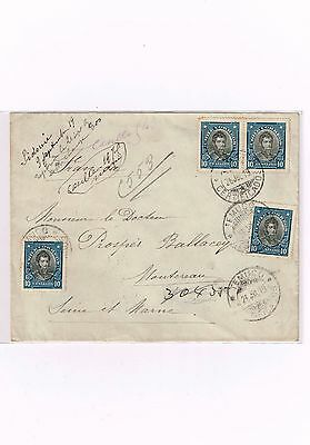 R) 1919 Chile, Temuco Valdivia Local Mail Certified Letter , With Reception