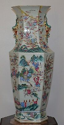 Large vase XIX asian antique chinese porcelain 61,5 cm ( to be restored )