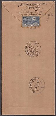 Thailand 1933 Cover To India With Experimental Cancel