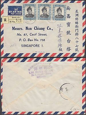 BRUNEI 1968 SUPERB AIRMAIL REGISTERED COVER WITH 15c X 3 VALUES TO SINGAPORE