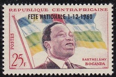 Central African Republic #12 Mnh National Holiday Overprint