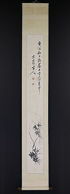 JAPANESE HANGING SCROLL ART Painting  Asian antique  #E6043