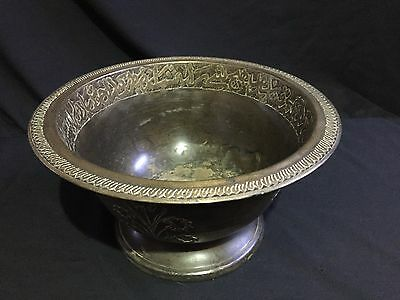 Antique  Hand Engraved  Islamic Calligrapahy Mughal Brass Bowl