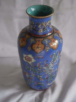 Exquisite Antique Chinese Famille Rose Porcelain Vase Marked Qianlong Rare F9671