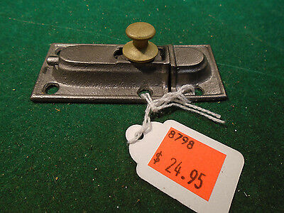 VINTAGE VICTORIA CABINET LATCH w/ BRASS KNOB and with MATCHING KEEPER   (8798)