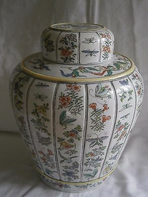Beautiful Chinese Antique large<12inch> Famille Rose ginger jar