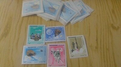 1966 yemen space stamps 5 values × 18 packets