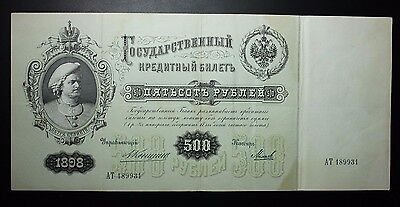 500 Ruble 1898 Konshin Russia VF++ & collection of 40 Ruble banknotes