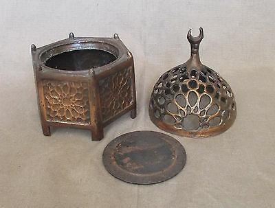 Antique Islamic Persian Ottoman Incense Burner - circa 19th Century
