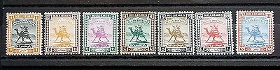 Sudan Stamps --7   Stamps.  Full Set-- Mint  Never Hinged  Dated 1921  Ref063