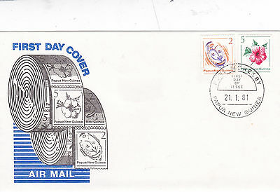 Papua New Guinea 1981 Coil Stamps FDC Unadressed VGC