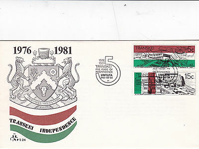 Transkei 1981 5 Years of Independance FDC Unadressed VGC