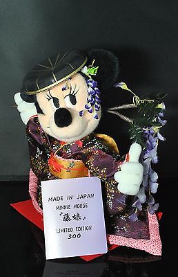 """Rare* Disney Store Japan's Limited-Edition """"Fuji Musume"""" MINNIE MOUSE Plush Doll"""