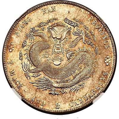Rare China 1903 Kiangnan silver Dragon dollar LM-251, Y-145a.10 NGC MS62