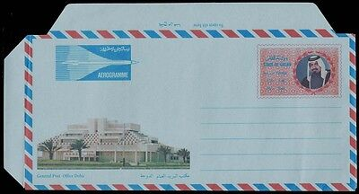 Qatar Early Unused Aerogramme With Gpo Doha View