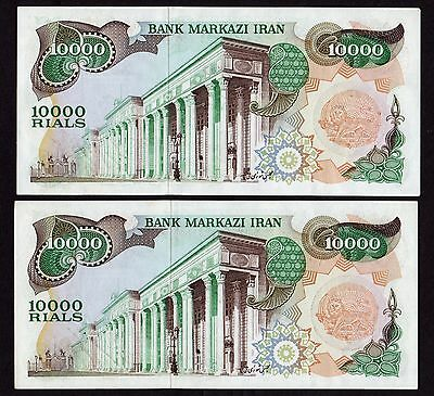 RARE ERROR Iran PAIR P131b 10000 Rials (1980), WITHOUT OVERPRINT ON THE BACK UNC