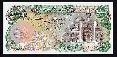 RARE ERROR Iran P131b 10000 Rials (1980), WITHOUT OVERPRINT ON THE FACE UNC